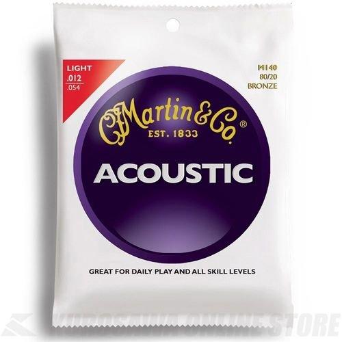 best martin acoustic guitar strings for beginners